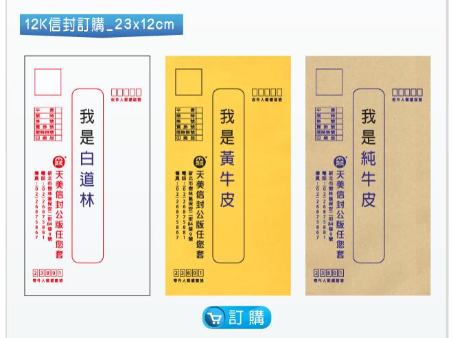 win10 彩 盒 版
